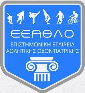 Eethlo